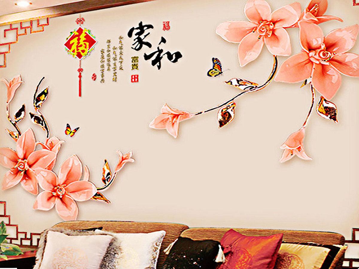 decal dán tường hoa ly cam bông to 2 mảnh gs8810