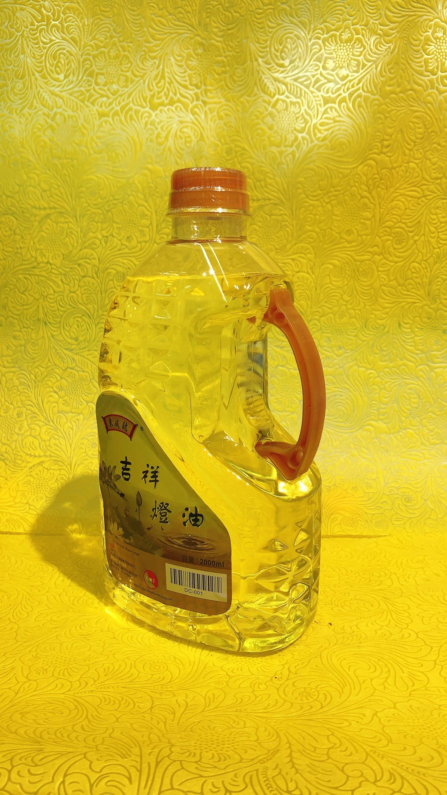 Combo 2 can dầu thắp nguyên liệu bơ thực vật, cháy không khói, không muội, an toàn dung tích 1 can 2L