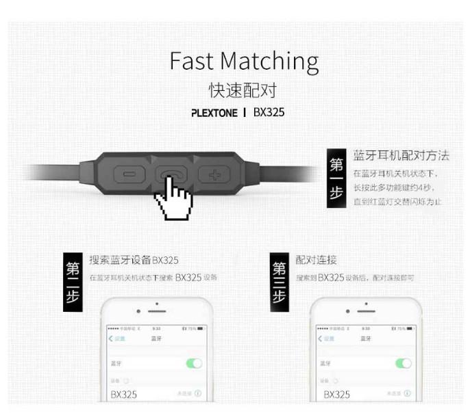 Tai Nghe Bluetooth 4.0 PLEXTONE BX325 - Hàng Chính Hãng