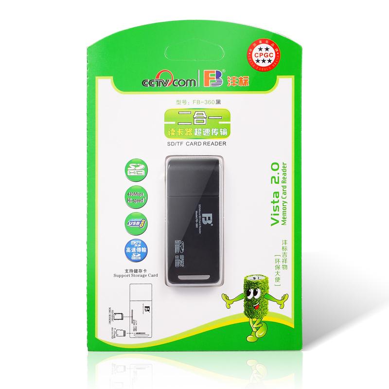 Đầu Đọc Thẻ Nhớ Đa Năng FB-360 Cho Micro SD SDHC TF