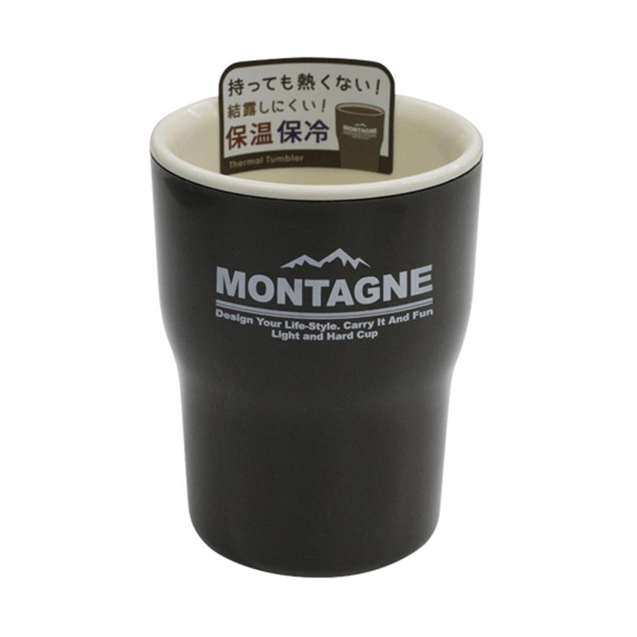Ly nhựa cách nhiệt INOMATA 320ML (Màu nâu) - Nội địa Nhật Bản