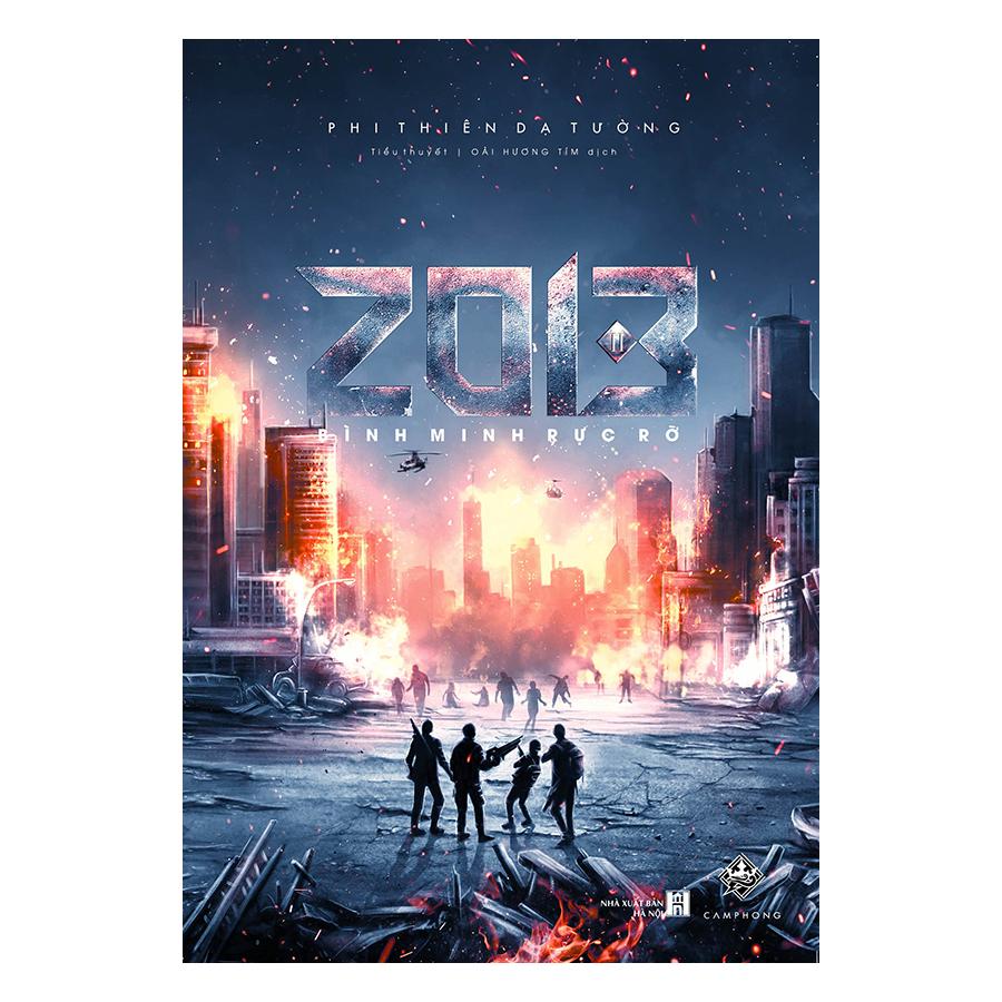 Combo 2013 (Trọn Bộ 2 Tập)