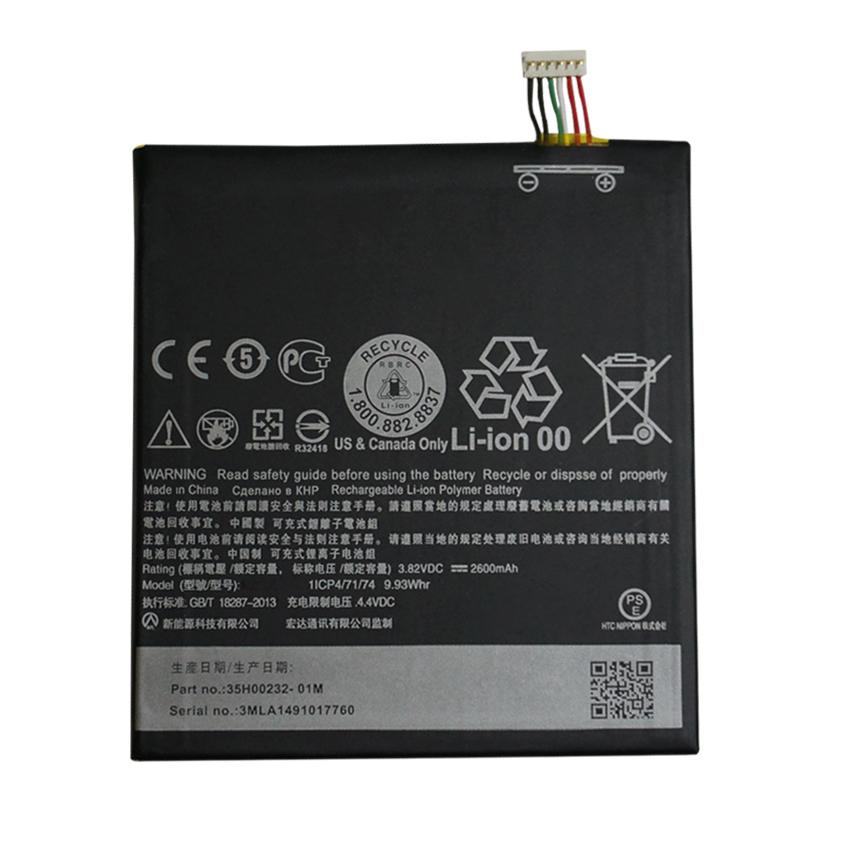 Pin dành cho HTC Desire 826 2600mAh