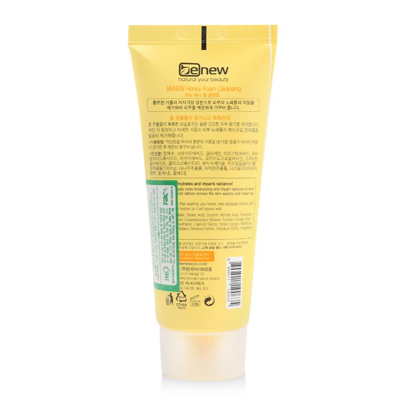 Sữa rửa mặt mật ong kháng khuẩn Benew Hàn Quốc 100ml tặng kèm móc khoá