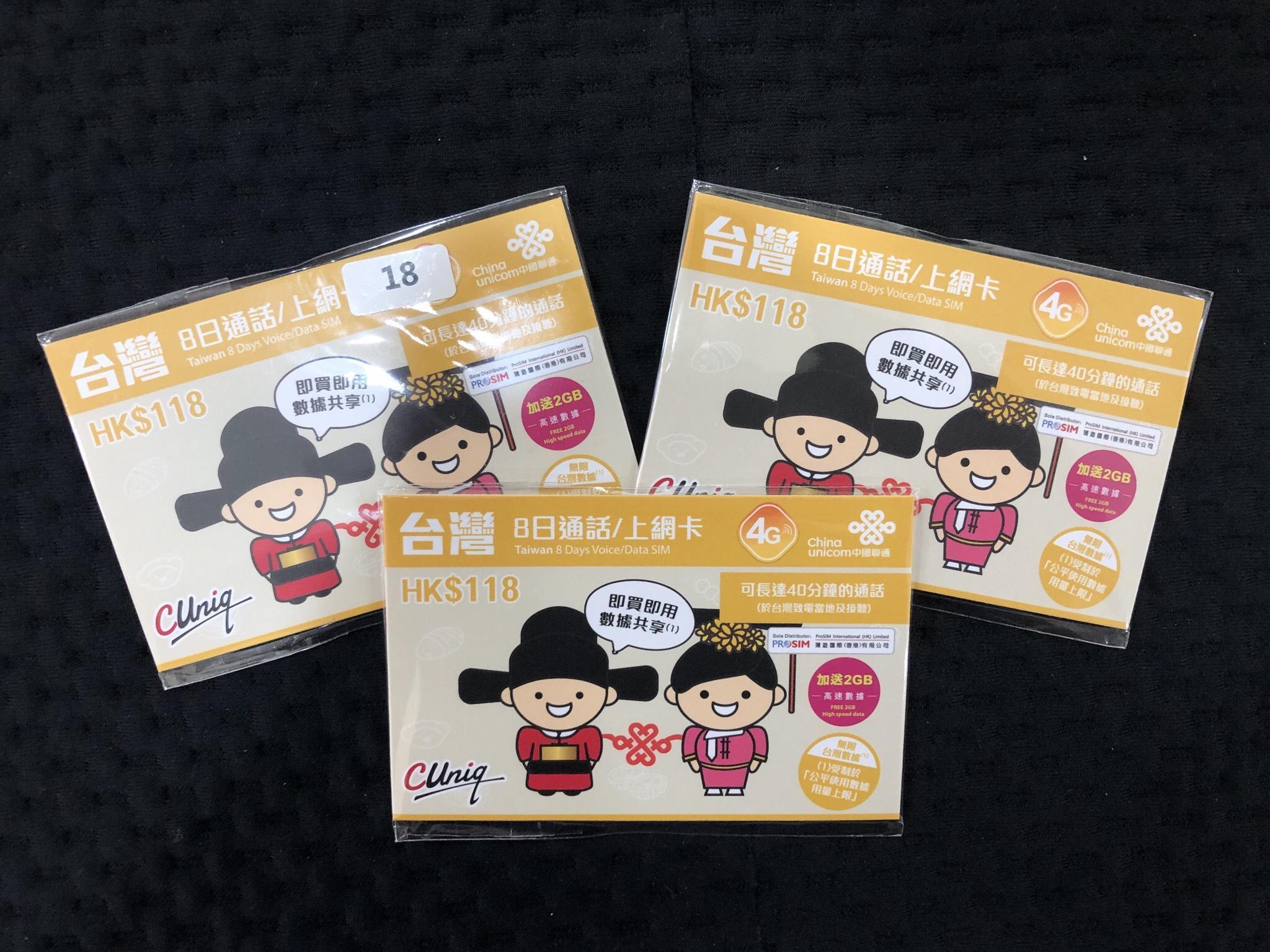 Sim Du Lịch Đài Loan - Không Giới Hạn Internet 8 Ngày, Hỗ trợ Nghe gọi