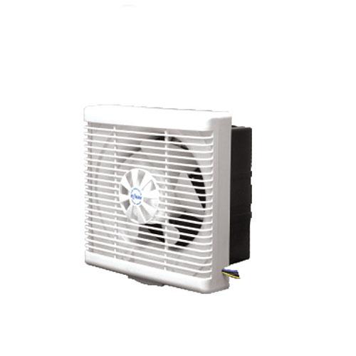 Quạt thông gió âm tường chính hãng Roman - Quạt gắn tường có màng che ngăn nước mưa ngăn mùi quay ngược lại hiệu quả RBV20