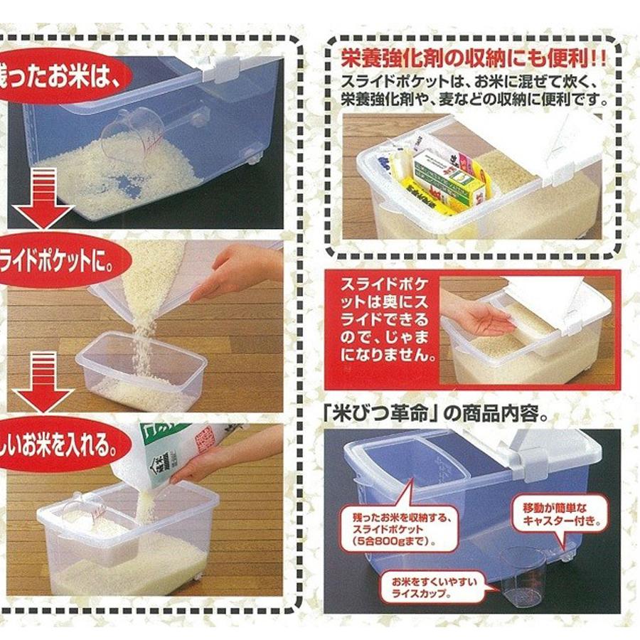 Bộ 3 thùng đựng thực phẩm khô:gạo, đậu hạt, ngô - hàng nội địa Nhật