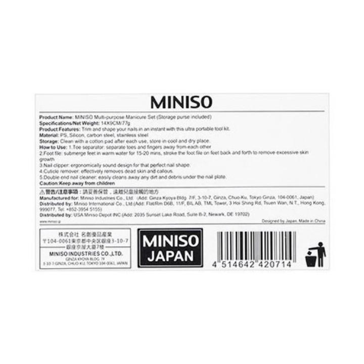 Bộ 5 món chăm sóc móng tay Miniso đa chức năng ( Tặng túi lưới ) - Hàng chính hãng