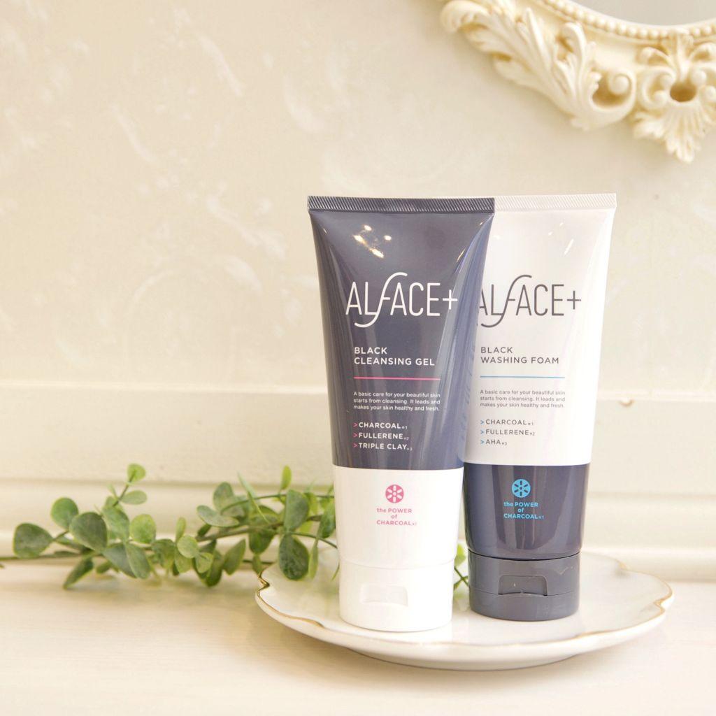 Gel tẩy trang Alface Black Cleansing Gel