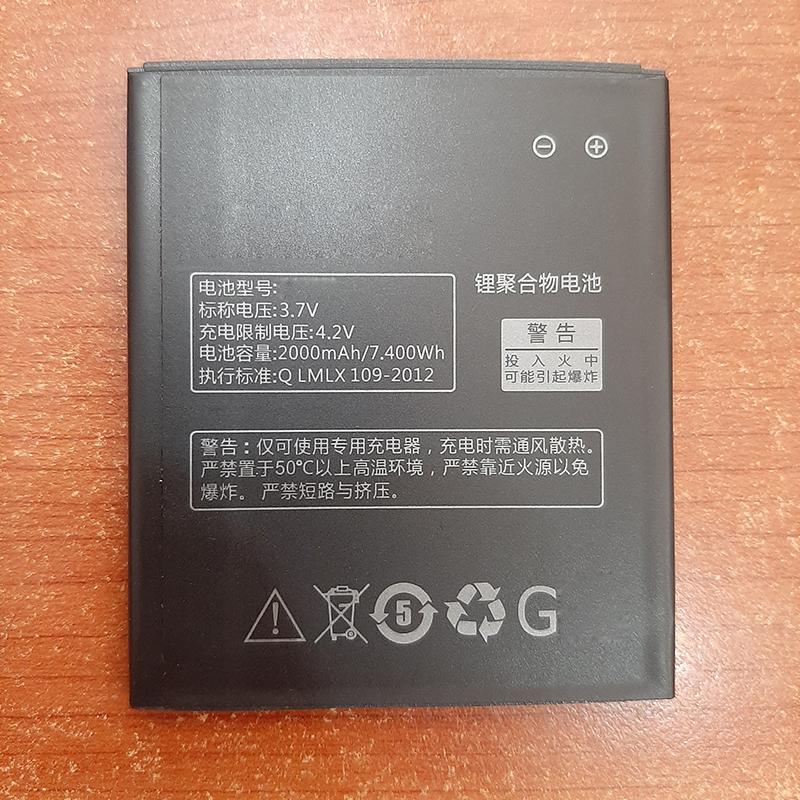 Pin Dành cho điện thoại Lenovo S820