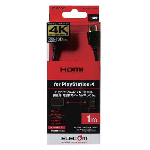 Cáp HDMI tốc độ cao 4K 1m ELECOM GM-DHHD14ER10 - Hàng chính hãng