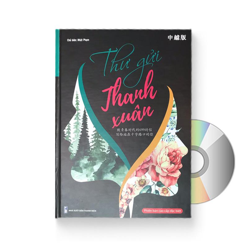 Thư Gửi Thanh Xuân (Bìa cứng, có Audio nghe) + DVD quà tặng