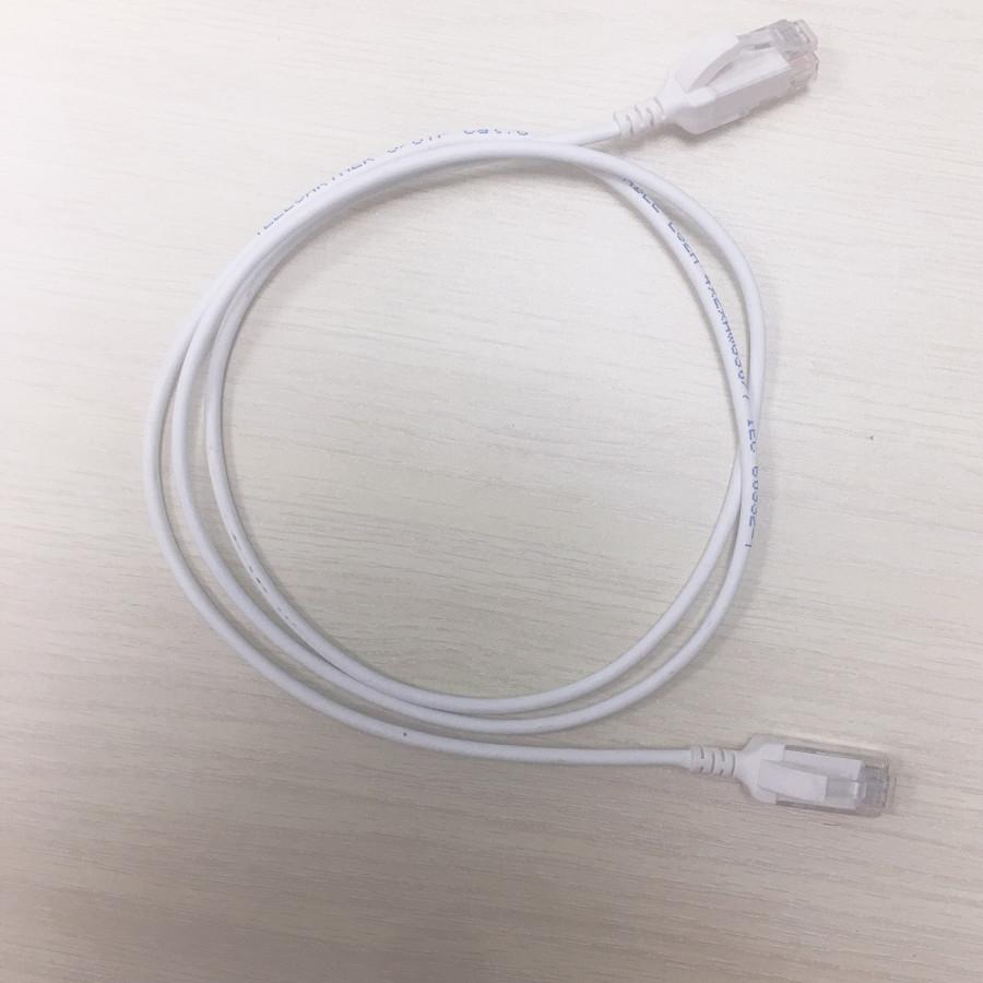Dây Mini Patch Cord Telegartner Cat 6 2m White