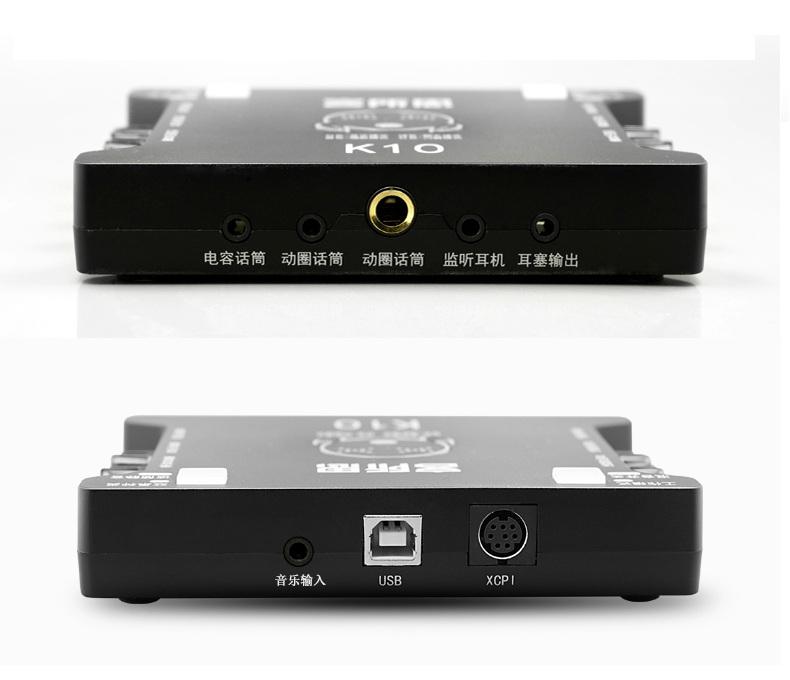 Sound card karaoke online XOX K10 Hàng Nhập Khẩu