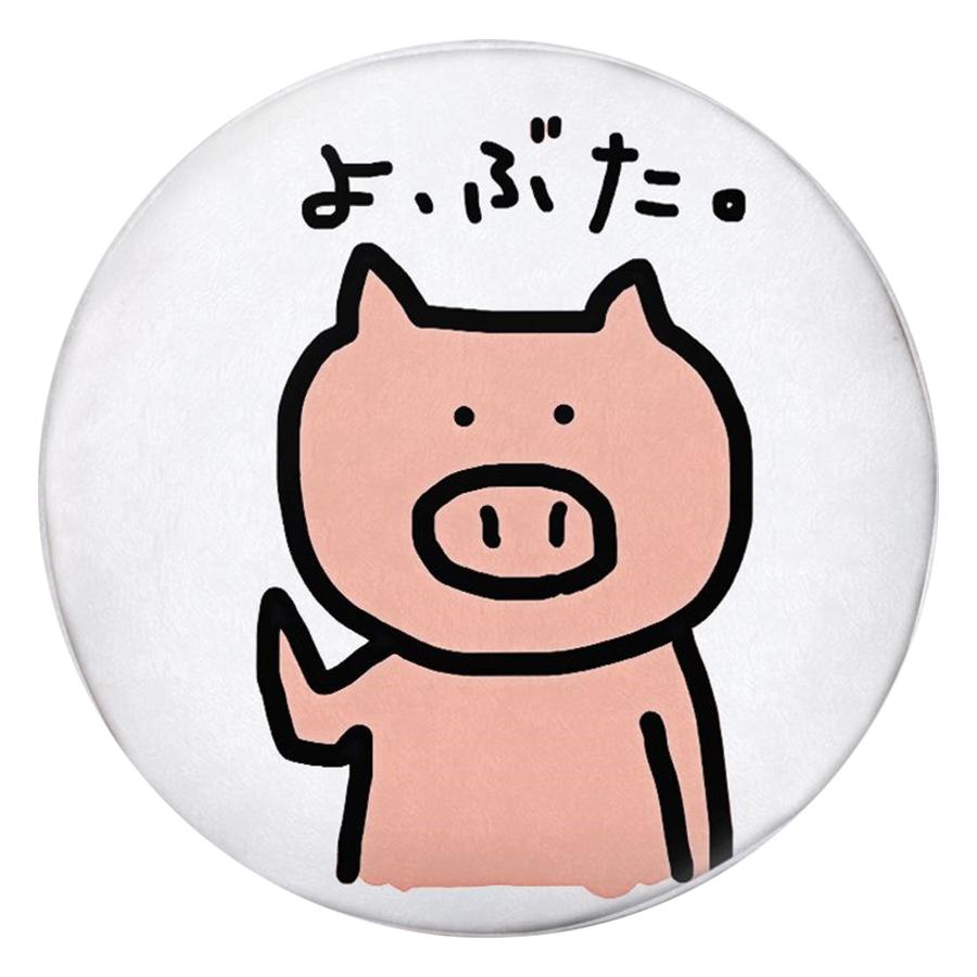 Gối Ôm Tròn Heo Nói Tiếng Nhật - GOCT269