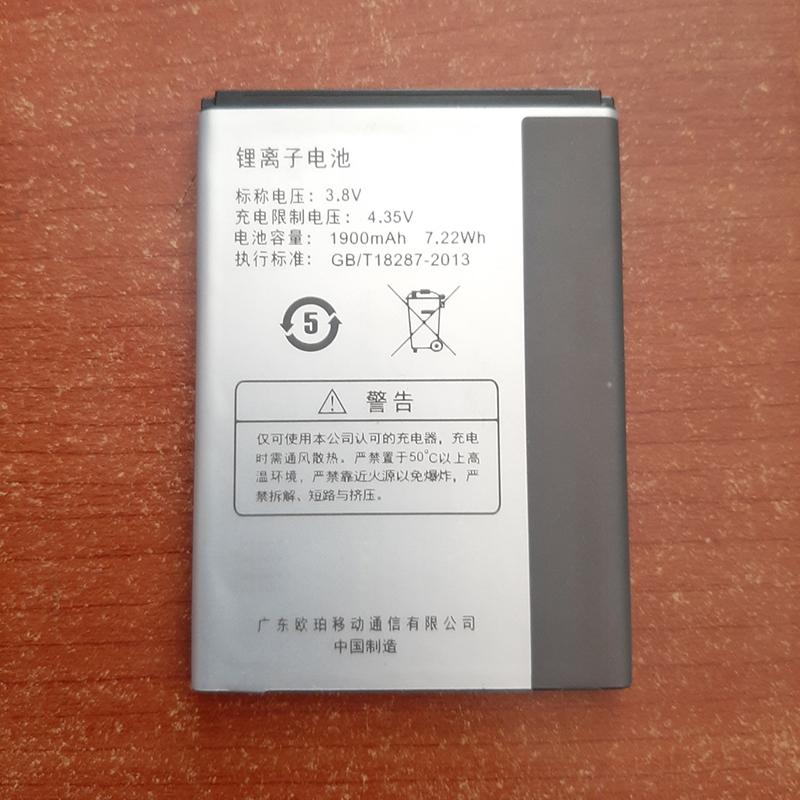 Pin Dành Cho điện thoại Oppo Neo 3