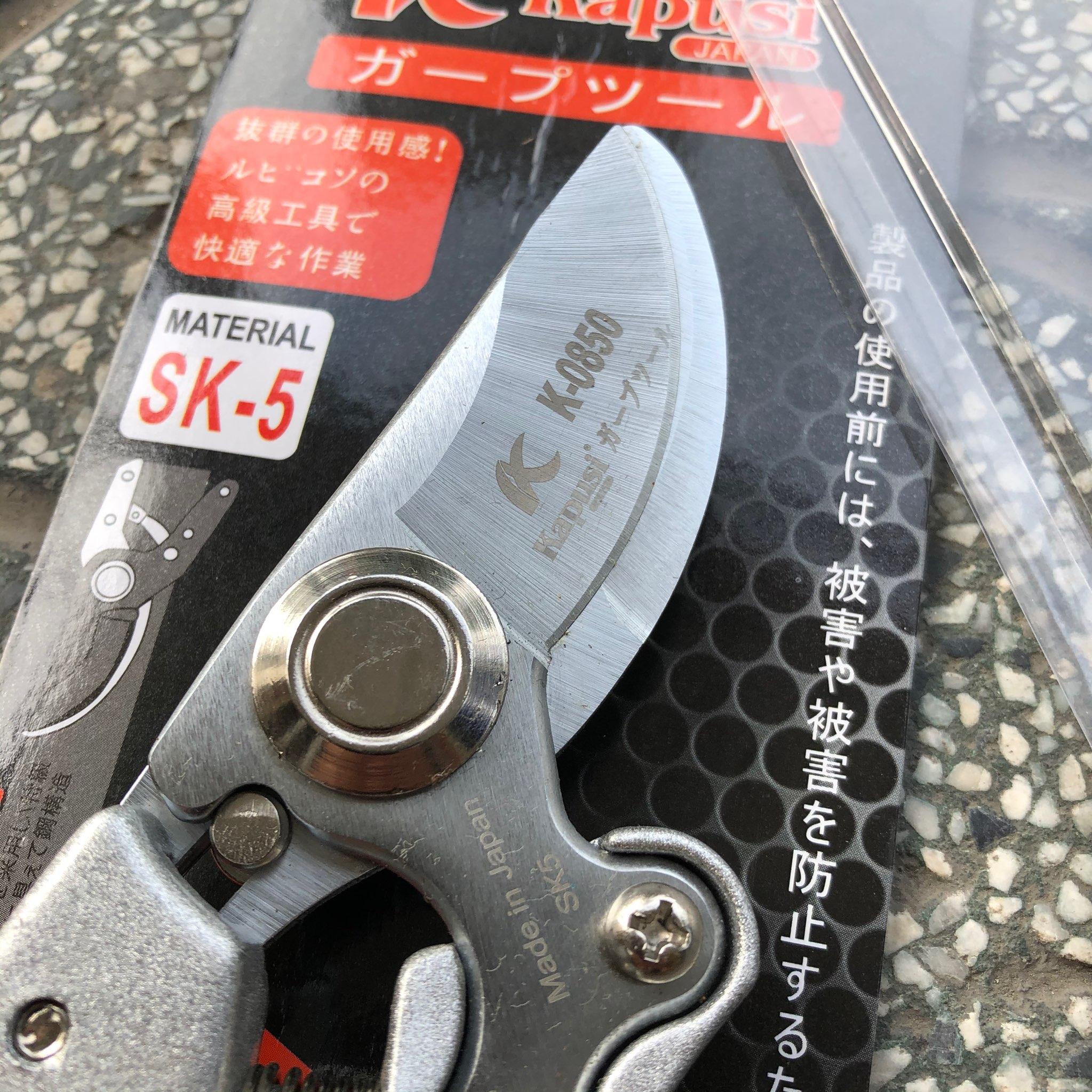 Kéo cắt cành Nhật Bản Kapusi  K-0850