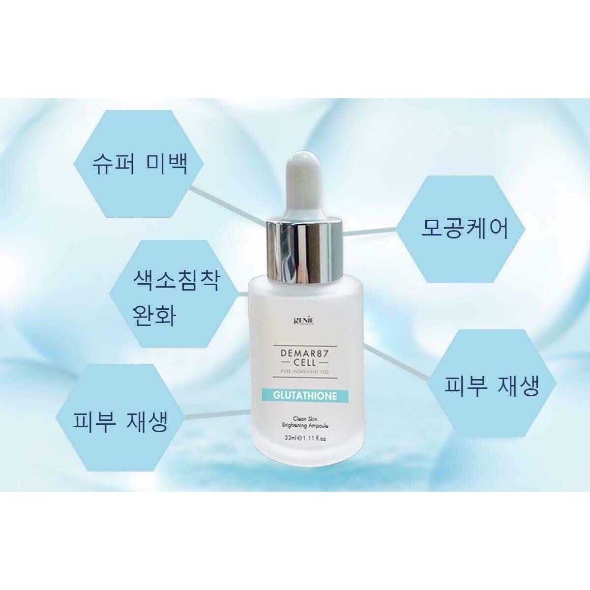 Serum truyền trắng da mờ thâm nám, sạm da, trẻ hóa da giúp da căng bóng sáng mịn Genie  Demar87 Cell Glutathione Korea 33ml