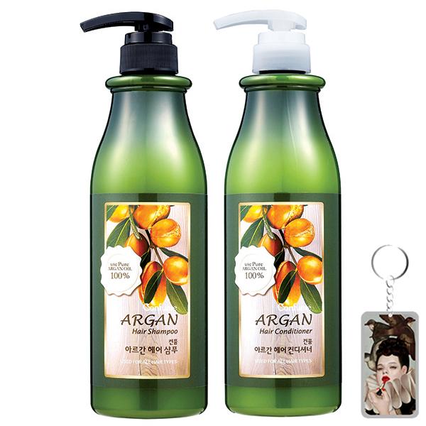 Cặp dầu gội - dầu xả thảo dược Confume Argan Oil Hair 2x750ml + Móc khóa