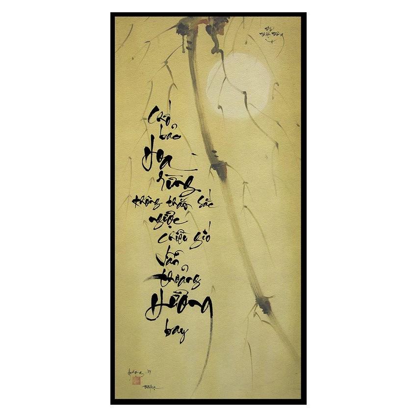 Tranh Thư Pháp 2521 (30 x 60 cm)