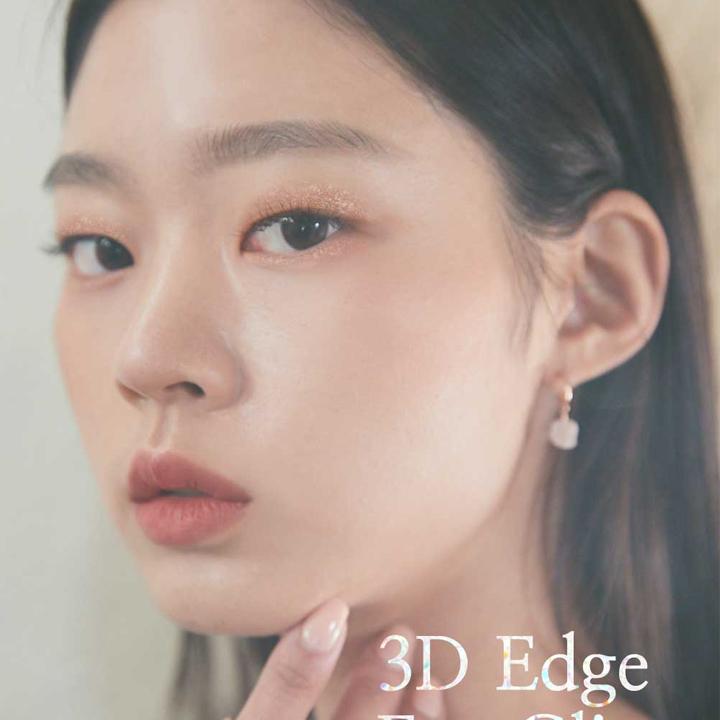 Phấn Mắt Nhũ HOPE GIRL 3D EDGE EYE GLITTER