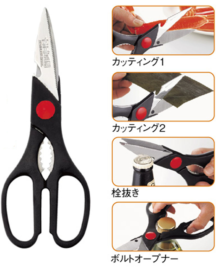 Kéo nhà bếp 3 chức năng nội địa Nhật Bản