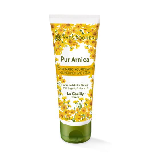 Kem Dưỡng Da Tay Yves Rocher Ultra Nourishing Hand Cream 75ml