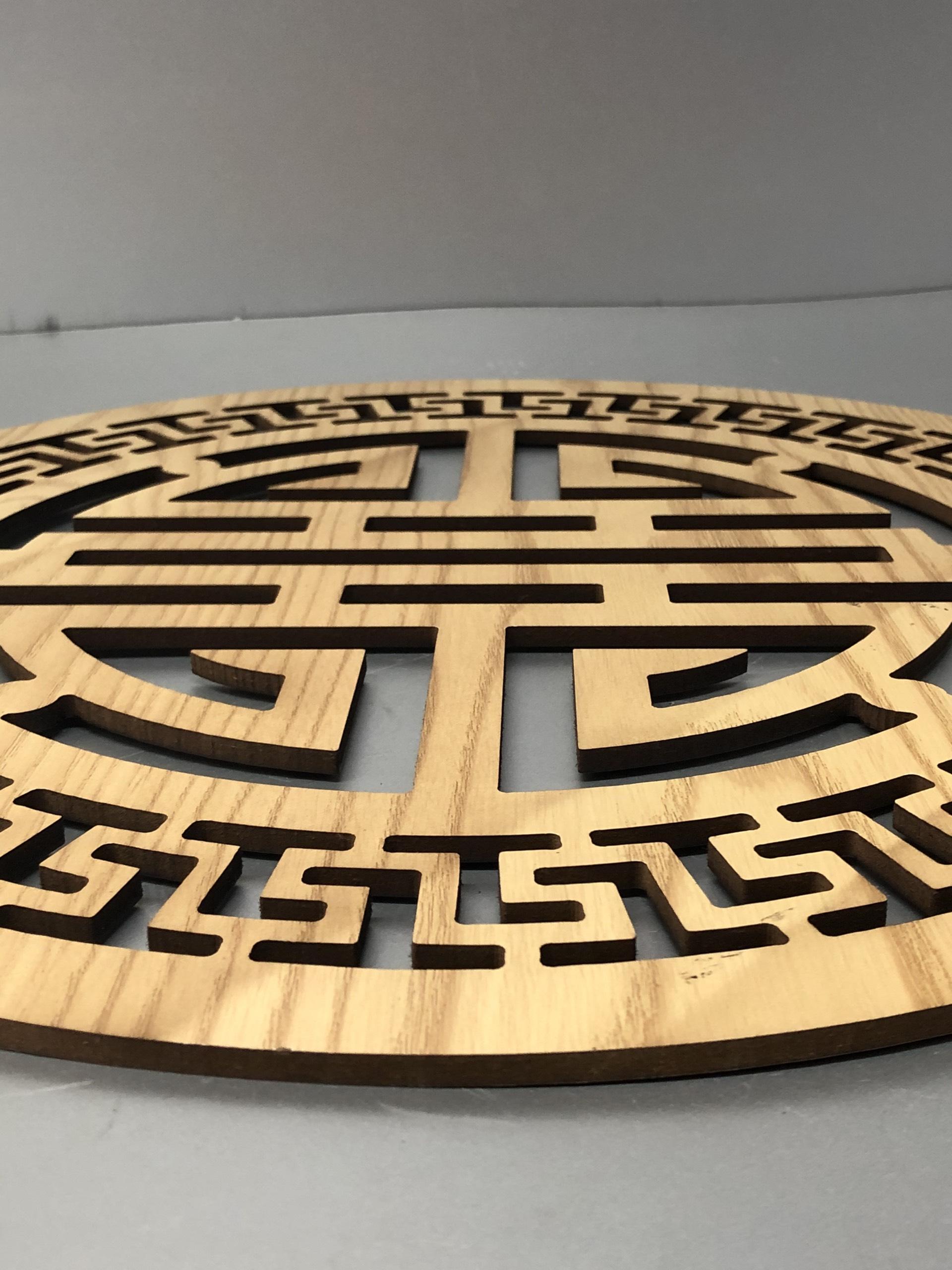 Tấm trang trí bàn thờ treo tường chữ Thọ - BH26