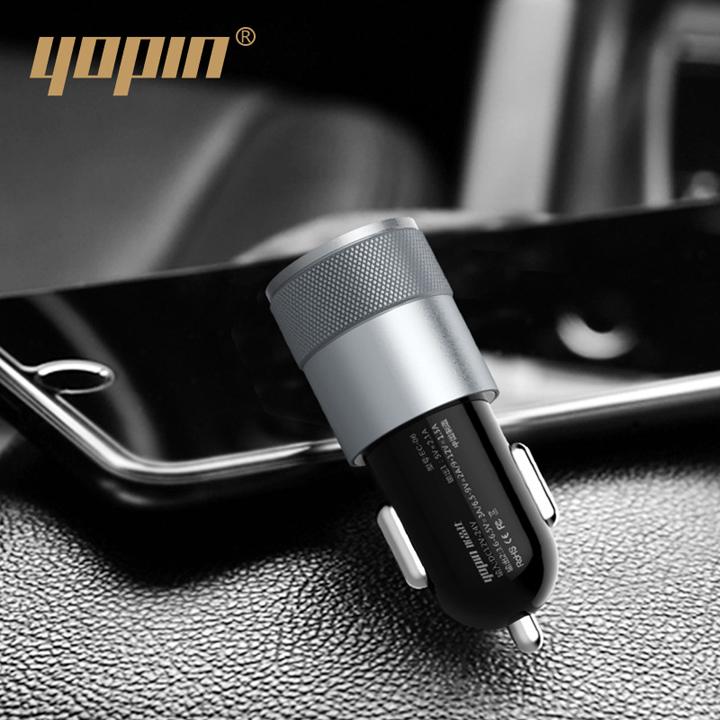 Adapter Củ Sạc Nhanh Trên Xe Hơi, Ô Tô 2 Cổng USB Qualcomm Quick Charge 3.0 YOPIN YE-CC019F - Hàng Nhập Khẩu