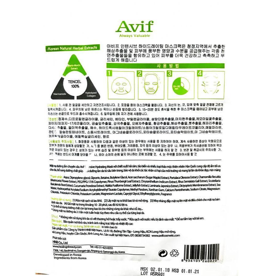 Combo 5 mặt nạ Avif dưỡng ẩm da chuyên sâu - Avif intensive hydrating mask 21