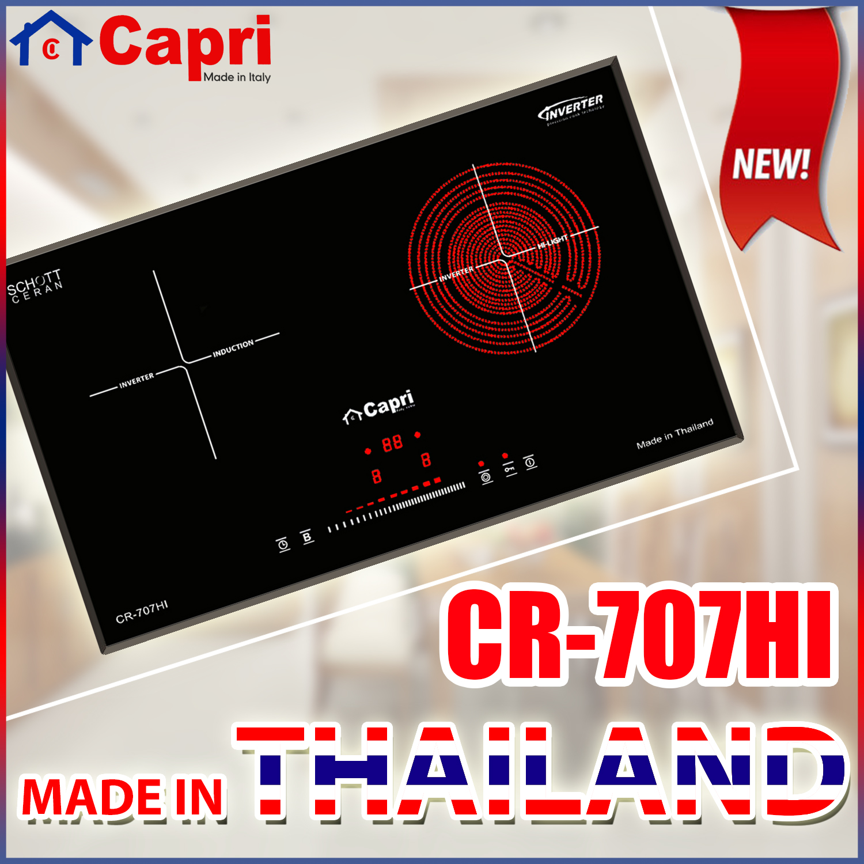 Bếp Đôi Điện Từ - Hồng Ngoại Capri CR-707HI - Hàng Nhập Khẩu Thái Lan, Sản Xuất Theo Công Nghệ Tiên Tiến Châu Âu, Tiết Kiệm Điện Và Thời Gian Nấu Tối Ưu