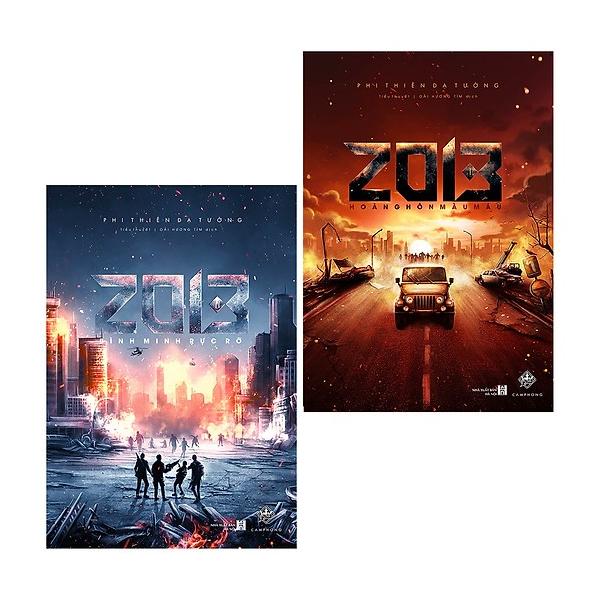 Boxset 2013 (Bộ 2 Tập)   Phi Thiên Dạ Tường (Tặng Kèm Bookmark Chibi)