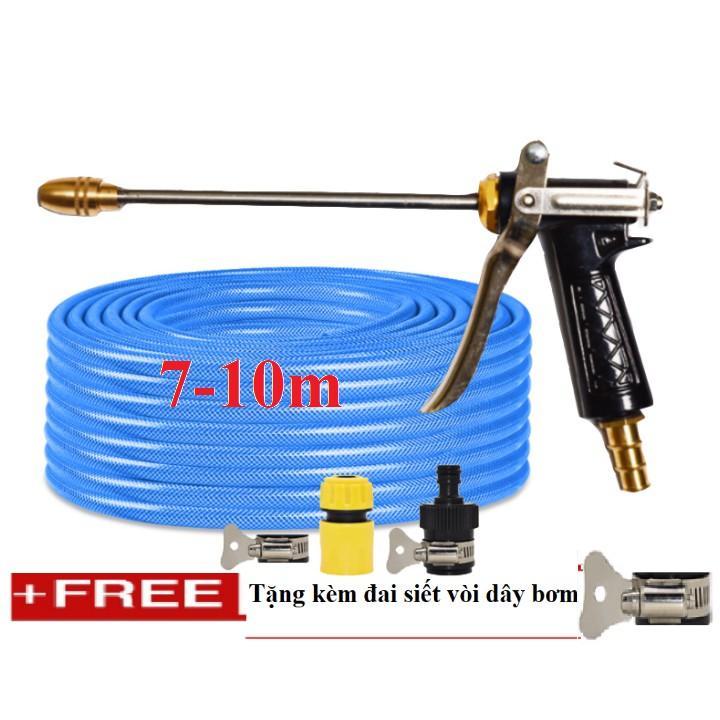 Bộ dây vòi xịt nước rửa xe, tưới cây đa năng, tăng áp 3 lần, loại 7m, 10m 206318 đầu đồng,đai,nối nhựa đen+ tặng đai