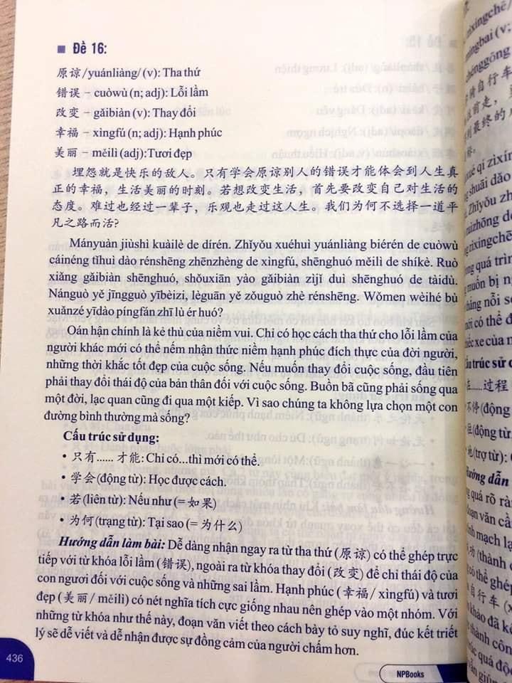 Sách- Combo gửi tôi thời Thanh Xuân song ngữ Trung việt có phiên âm MP3 nghe+Bài Tập Củng Cố Ngữ Pháp HSK – Cấu Trúc Giao Tiếp & Luyện Viết HSK 4-5 Kèm Đáp Án +DVD tài liệu