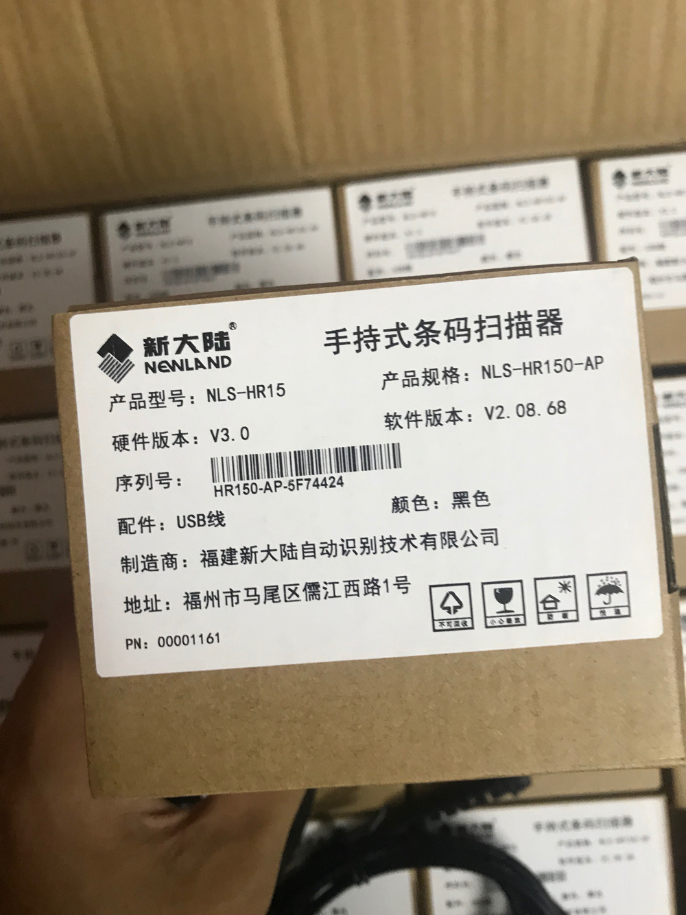 Máy Scan mã vạch máy quét mã vạch 1D Newland HR 150 - Hàng Chính Hãng