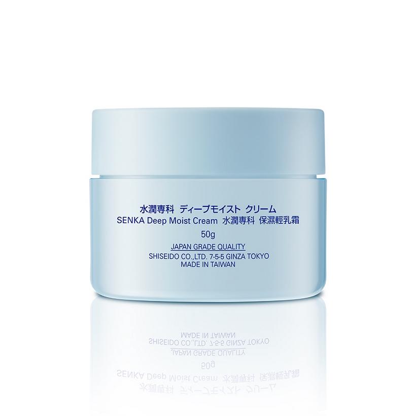 Kem dưỡng cấp ẩm chuyên sâu Senka Deep Moist Cream 50g