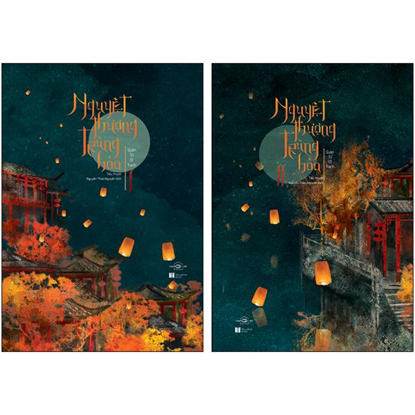 Nguyệt Thượng Trùng Hỏa(2 Tập)