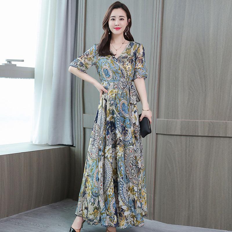 Women Mandarin Sleeve Floral Printed Short Sleeves A-Line Waisted Dress - Royal Blue Size L