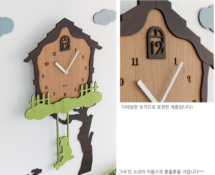 Đồng hồ treo tường cậu bé xích đu bằng quả lắc - Wall clock
