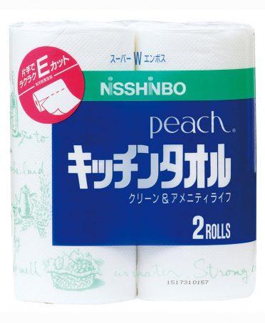 Set 2 cuộn khăn giấy bếp nội địa Nhật Bản