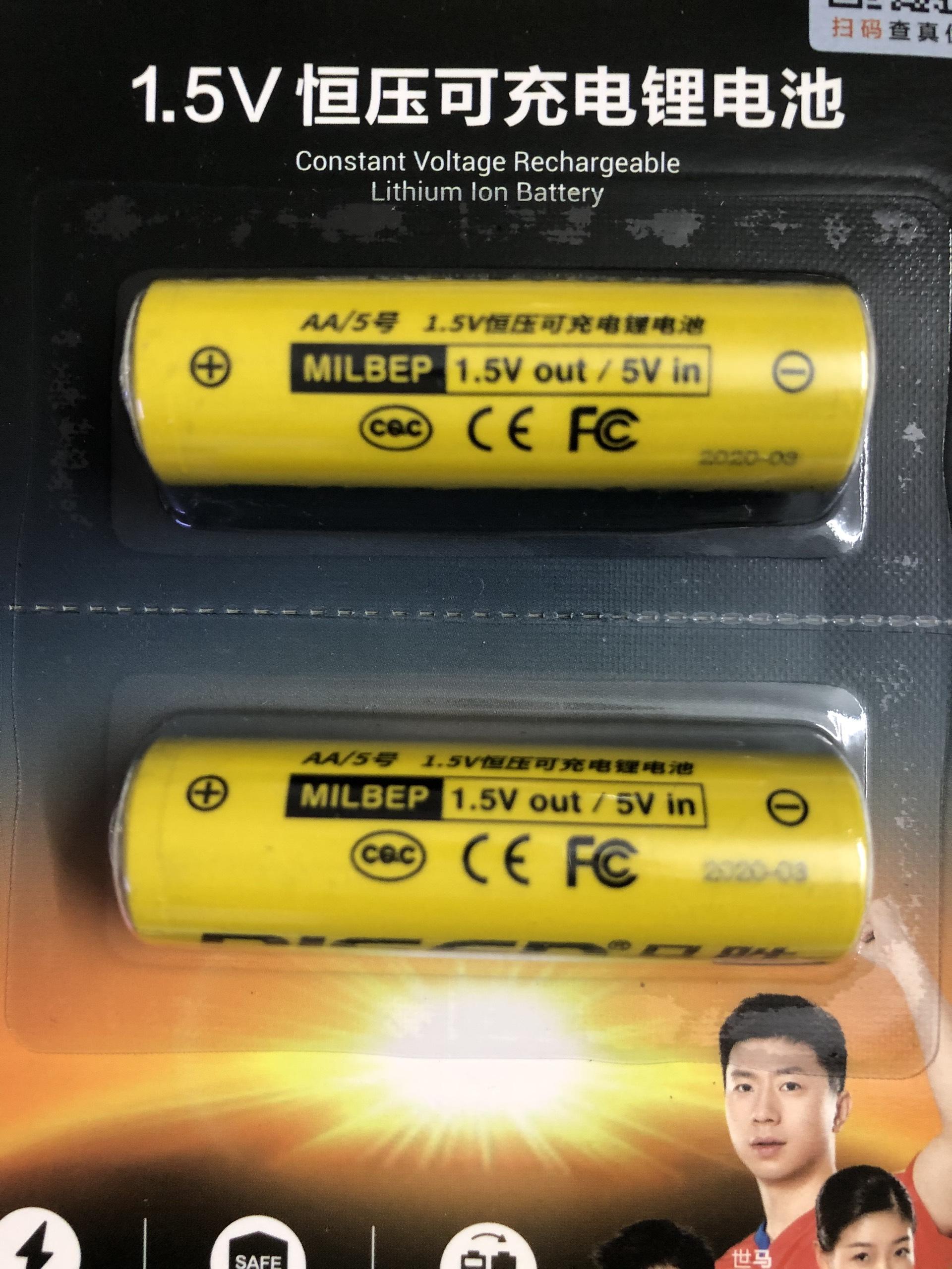 Pin Sạc  PISEN AA 1.5V 3000mWh ( Hộp 2 viên) - Siêu Pin thế hệ mới ( R05BP410S35-3000) _Hàng chính hãng