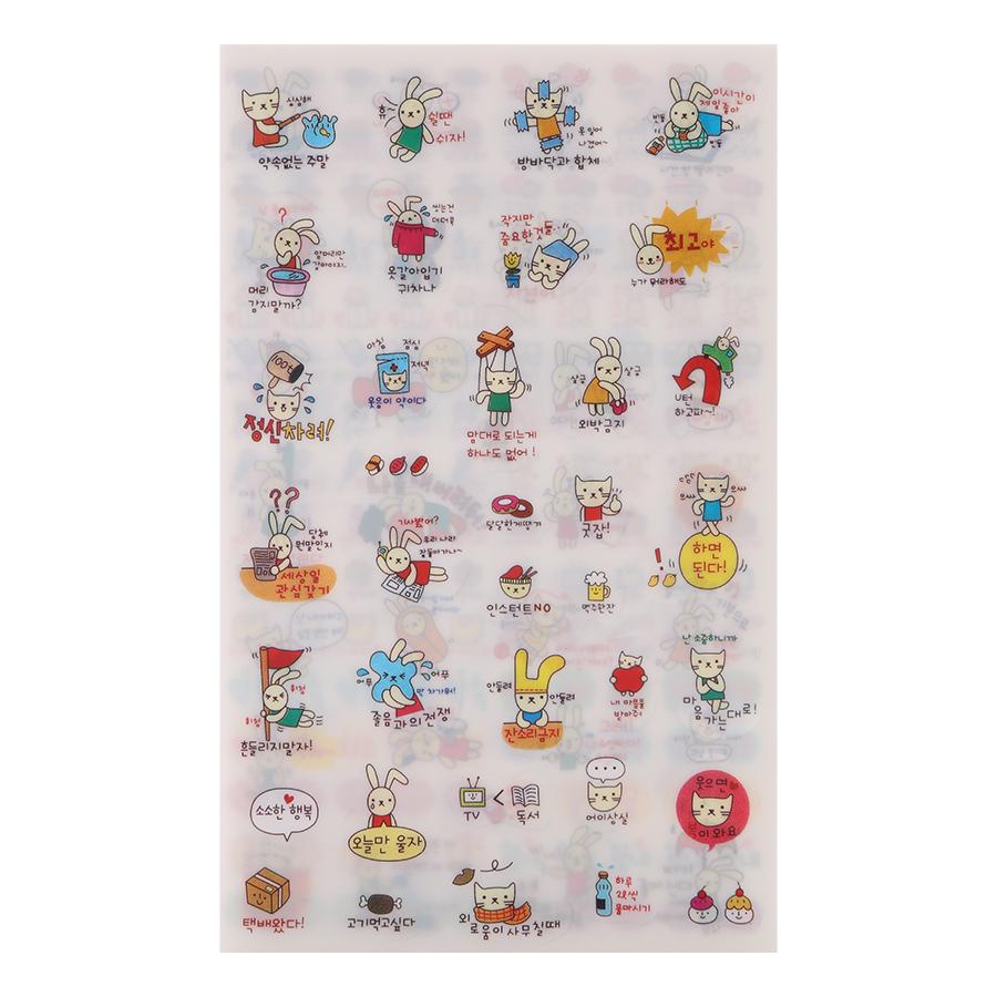Bộ 6 Tấm Sticker Trang Trí - Thỏ Và Mèo
