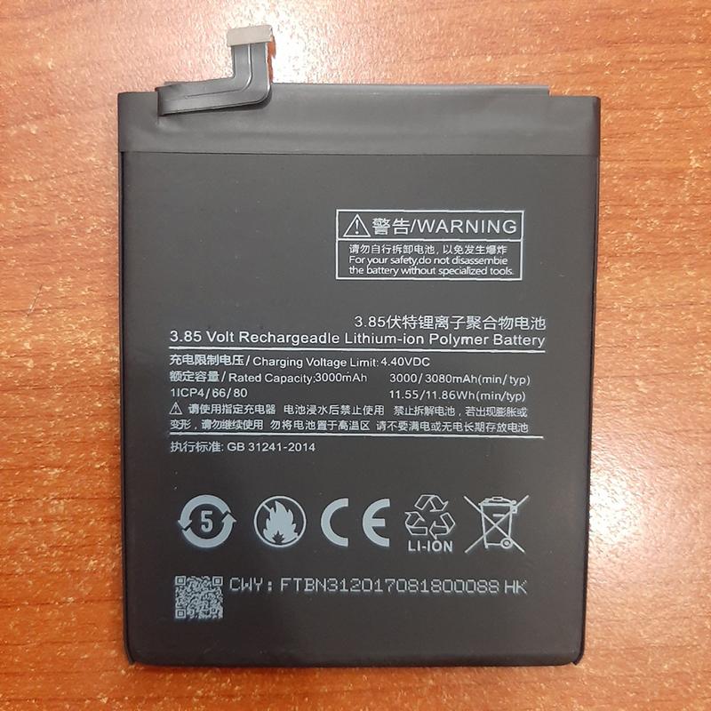 Pin Dành Cho điện thoại Xiaomi Redmi Note 5A