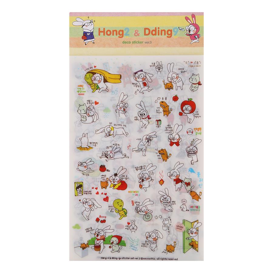 Bộ 6 Tấm Sticker Trang Trí - Hong-E & Dding-Gu FF008