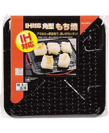 Vỉ nướng 20 x 22cm (dùng được cho bếp từ) - Nội địa Nhật Bản