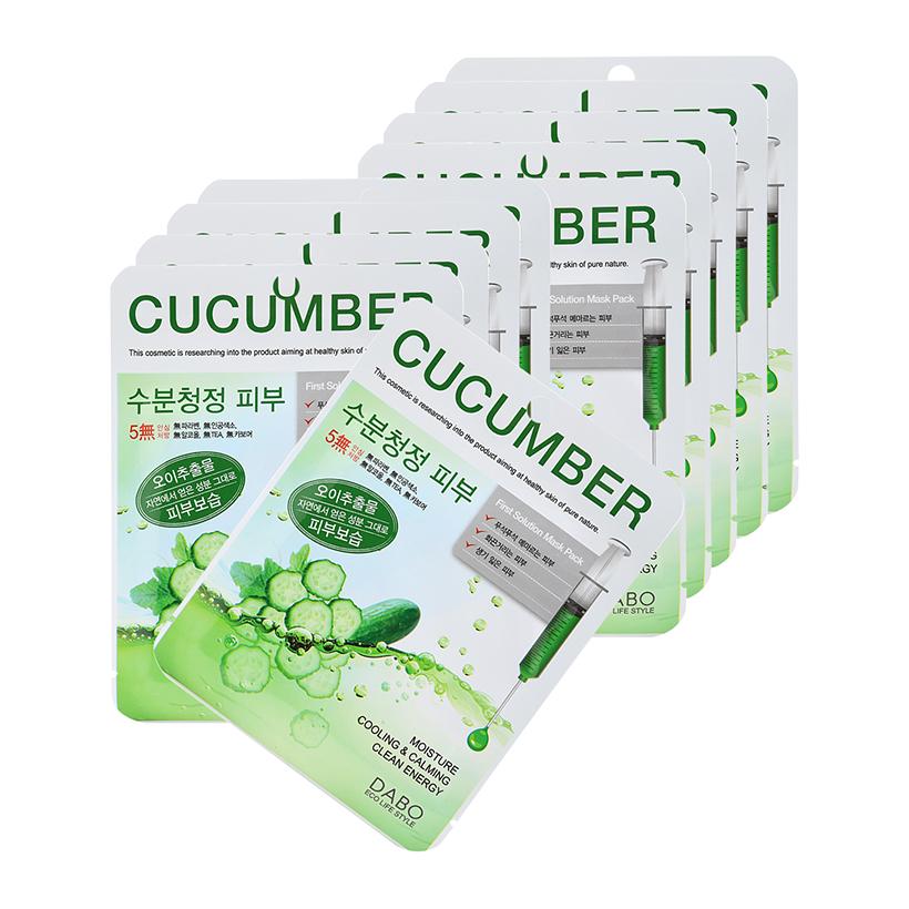 Combo 10 miếng đắp mặt nạ giấy dưỡng da tinh chất dưa leo thảo dược DABO cao cấp Hàn quốc ( 22ml/ miếng) Kèm 1 kính mát