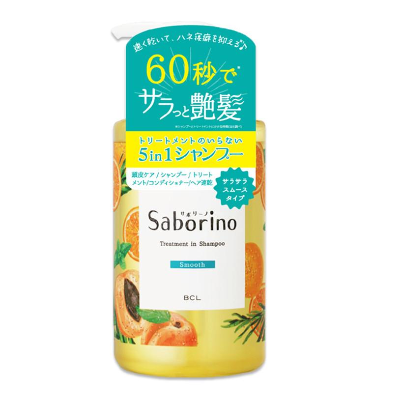 Dầu Gội Đầu 5 Trong 1 Saborino Treatment In Shampoo Smooth