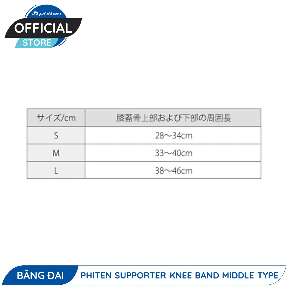 Băng Bảo Vệ Gối Phiten Supporter Knee Band Middle Type (Loại Vừa)