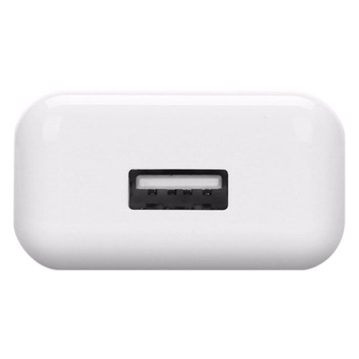 Adapter Sạc 1 Cổng Pisen Quick Charger 2.0 (Trắng) - Hàng Chính Hãng