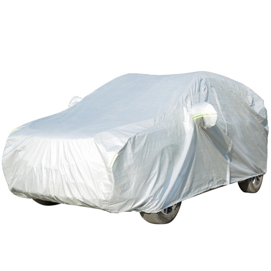 Shuoji 3XL silver gray car clothing Volkswagen magotan Passat Skoda speed Mai Rui Bao XL Reiz name map Camry Audi A4L new Regal Peugeot 408 car supplies - 24223455 , 6412284353507 , 62_10446659 , 790000 , Shuoji-3XL-silver-gray-car-clothing-Volkswagen-magotan-Passat-Skoda-speed-Mai-Rui-Bao-XL-Reiz-name-map-Camry-Audi-A4L-new-Regal-Peugeot-408-car-supplies-62_10446659 , tiki.vn , Shuoji 3XL silver gray